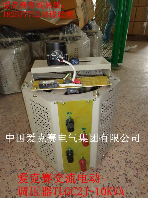 供应调压器,接触式自耦调压器
