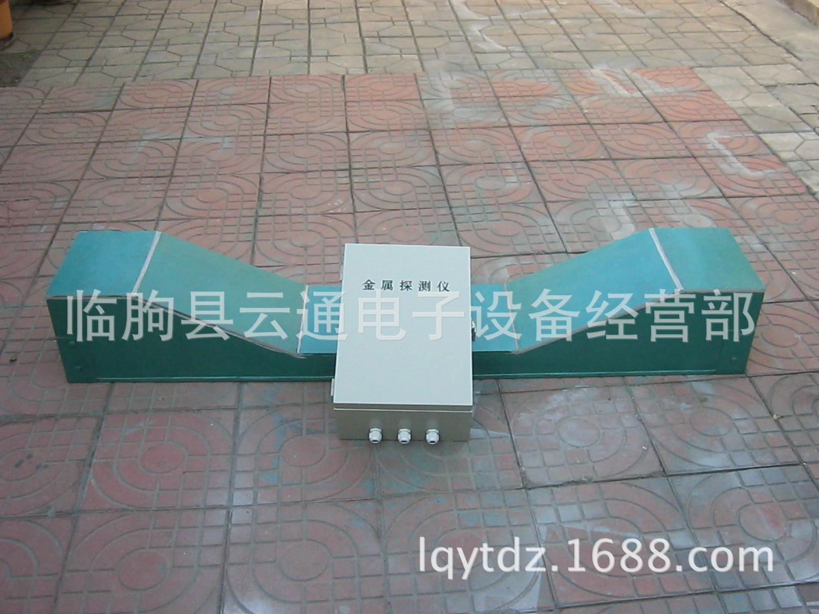 厂家供应 金属探测仪 型号GJT-2F-650 质量保证