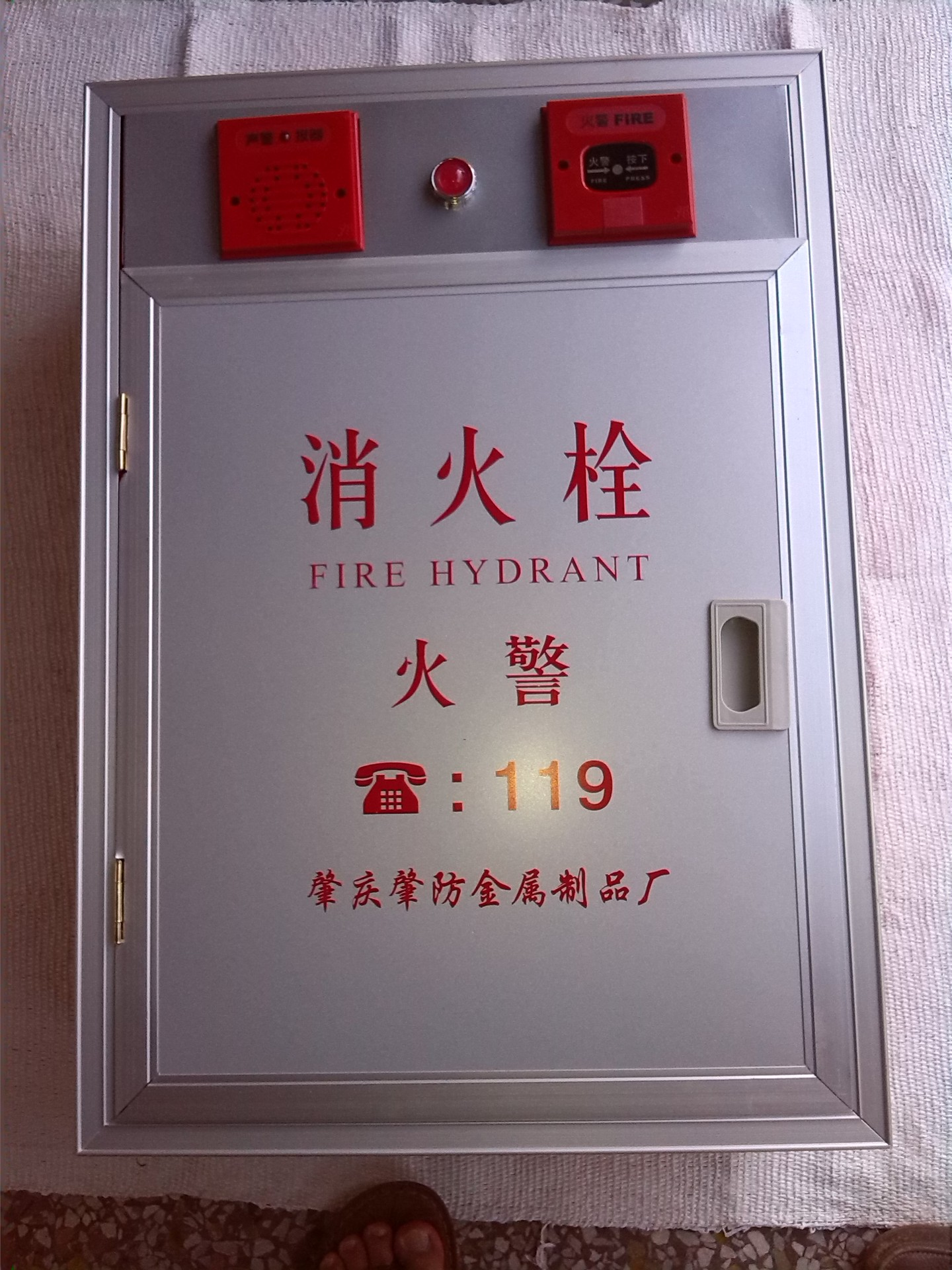 供应消防器材-带报警消火栓箱-消火栓箱 价格优惠厂家直供