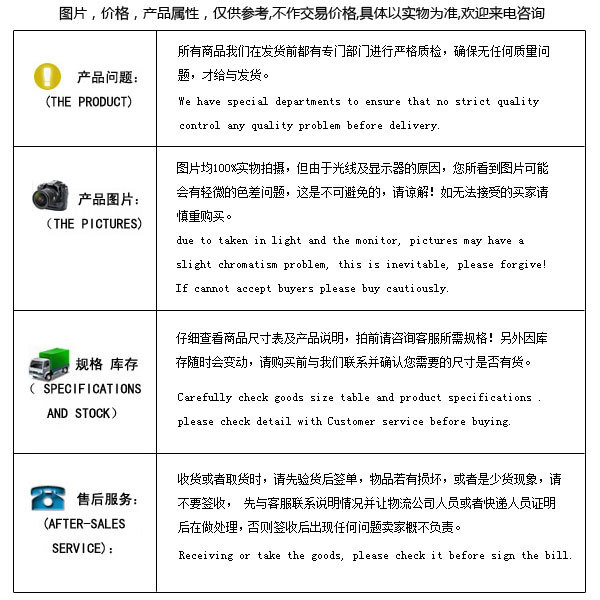 特惠工字型电感 大量批发工字型电感 优质工字型电感