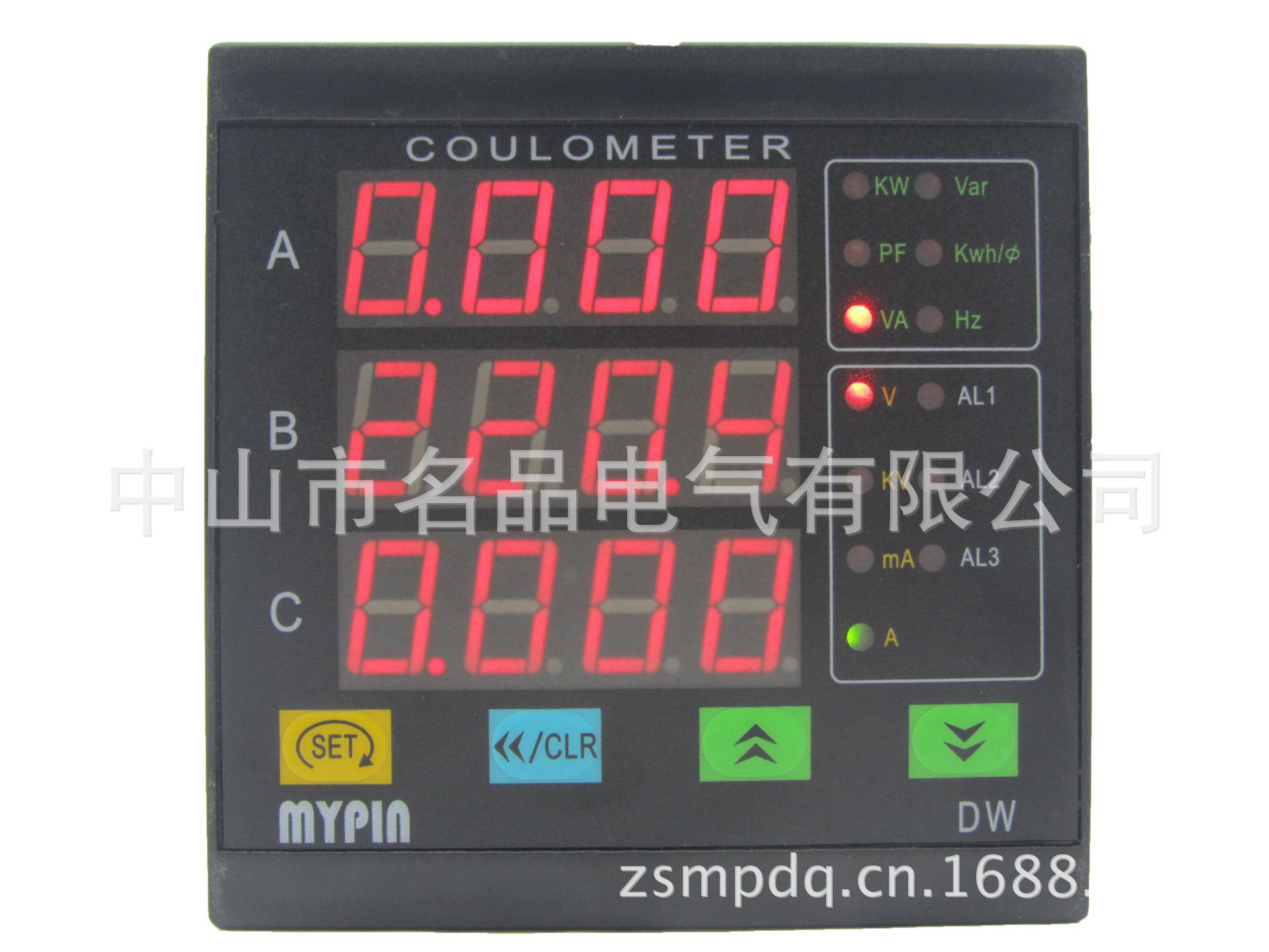三相电力仪表 DW9多功能数显表 智能数字仪表 电量综合检测