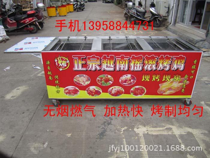 6排無煙燃氣紅外線越南搖滾烤雞爐烤鴨爐燒烤爐烤兔子烤魚烤羊腿批發・進口・工廠・代買・代購