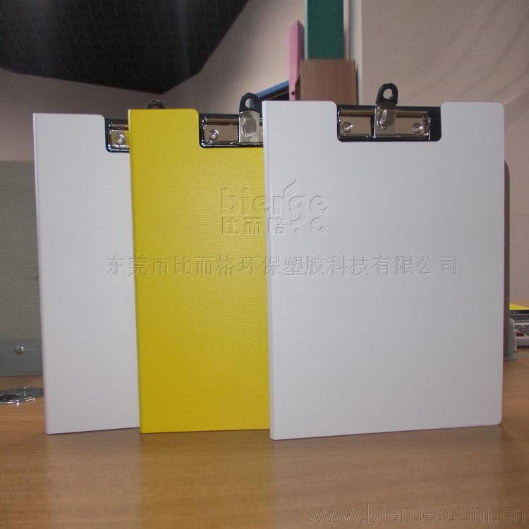 悬挂式多功能不锈钢***夹双板夹板夹 商务文具文化用品