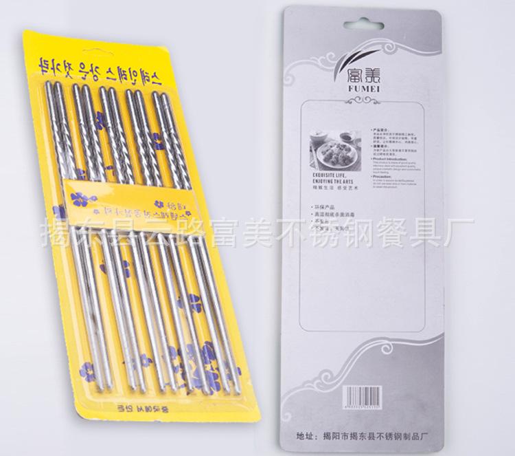 优质不锈钢筷子批发 螺纹不锈钢筷子韩文包装高档筷子五双十双装