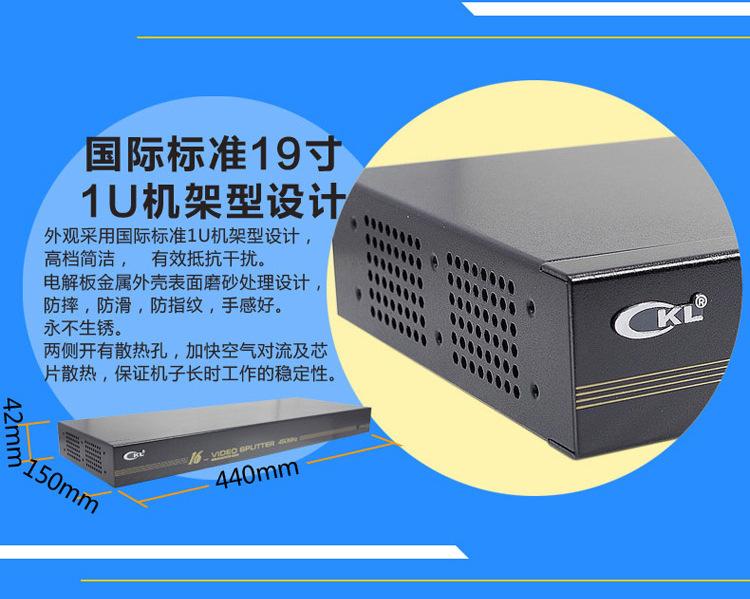 CKL-916B_07