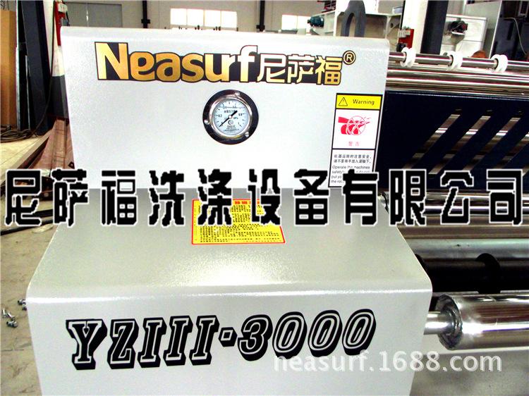 蒸汽加热压力表