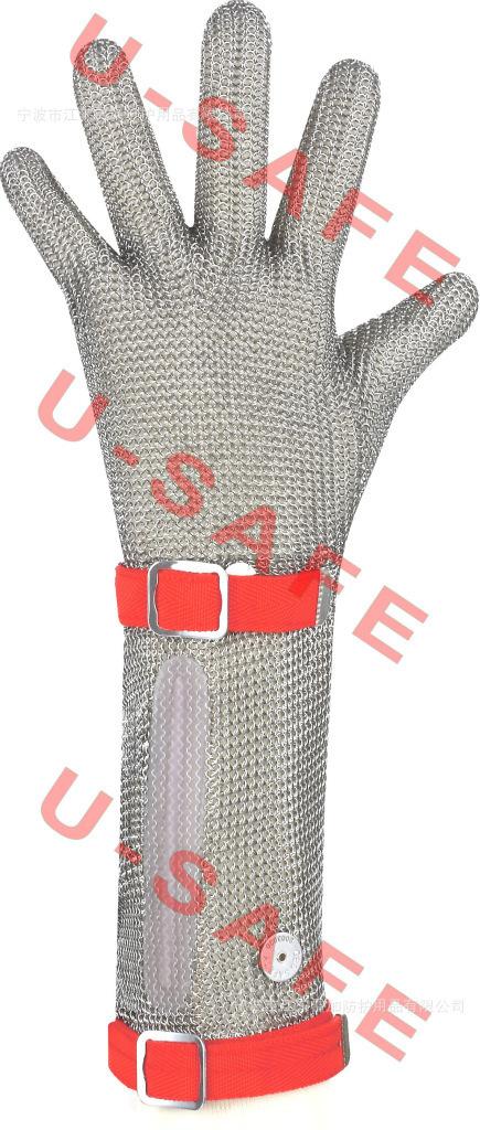 U-SAFE 1321 防刺专用的长手臂钢丝手套