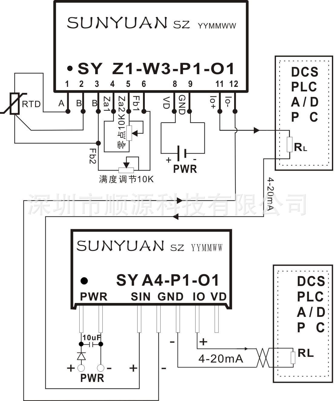 信号转换器|pt100热电阻转换器|pt100热电阻温度信号