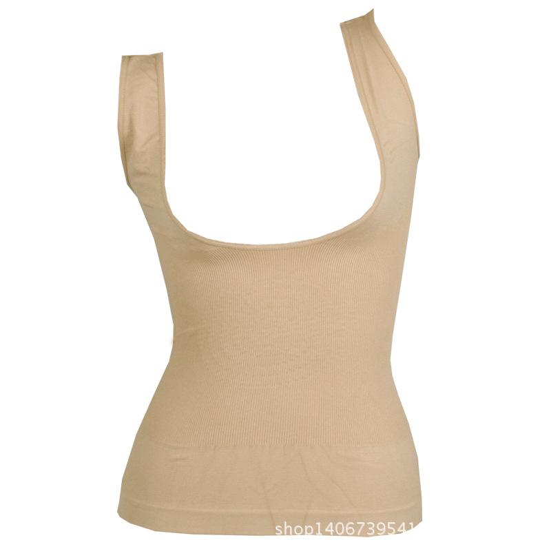 新款磁疗托胸薄款产后美体塑身收腹背心收腰塑身上衣