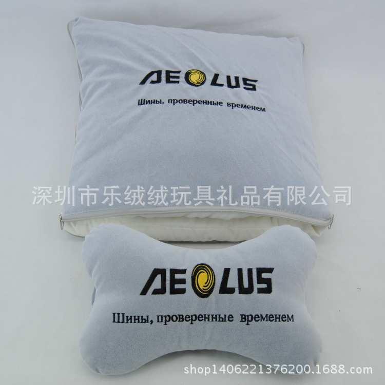 厂家定制超柔抱枕被骨头枕套装 刺绣logo礼品靠垫抱枕被 来图定做