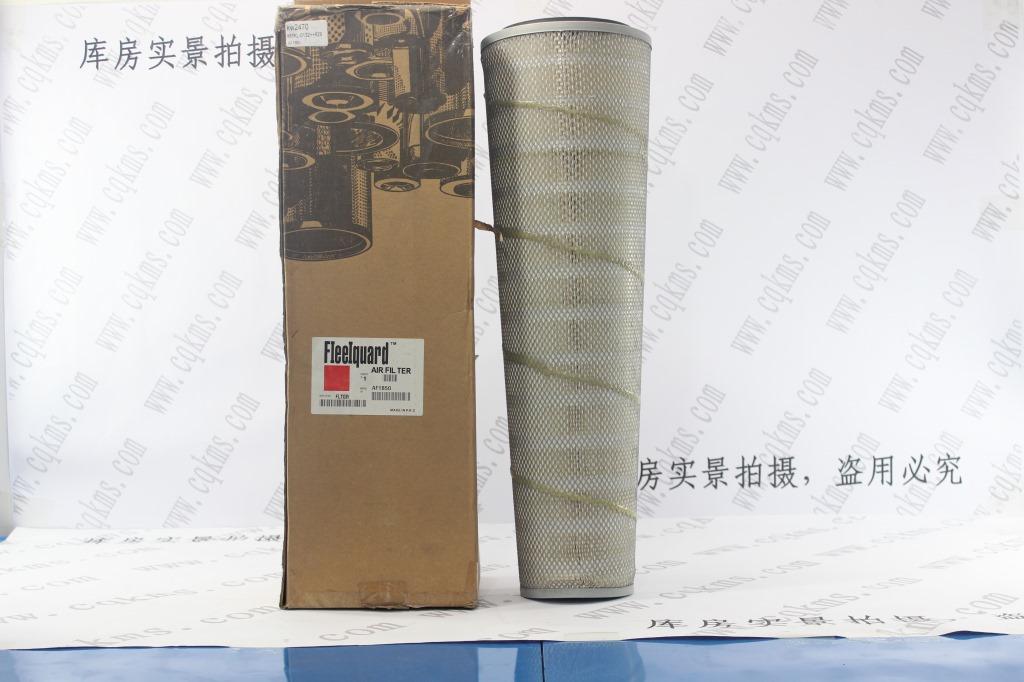 KMKL-0132++929空气滤清器kw2470空滤AF1850外芯参考尺寸240X130X720大头内芯参考尺寸145X60X720小头毛重3.3Kg净重2.7Kg-1
