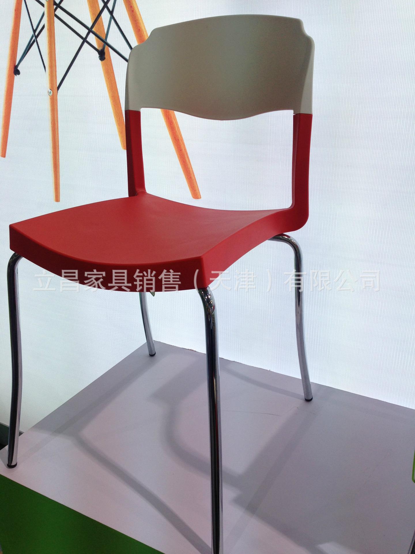 休闲椅,办公椅,户外椅,餐椅等