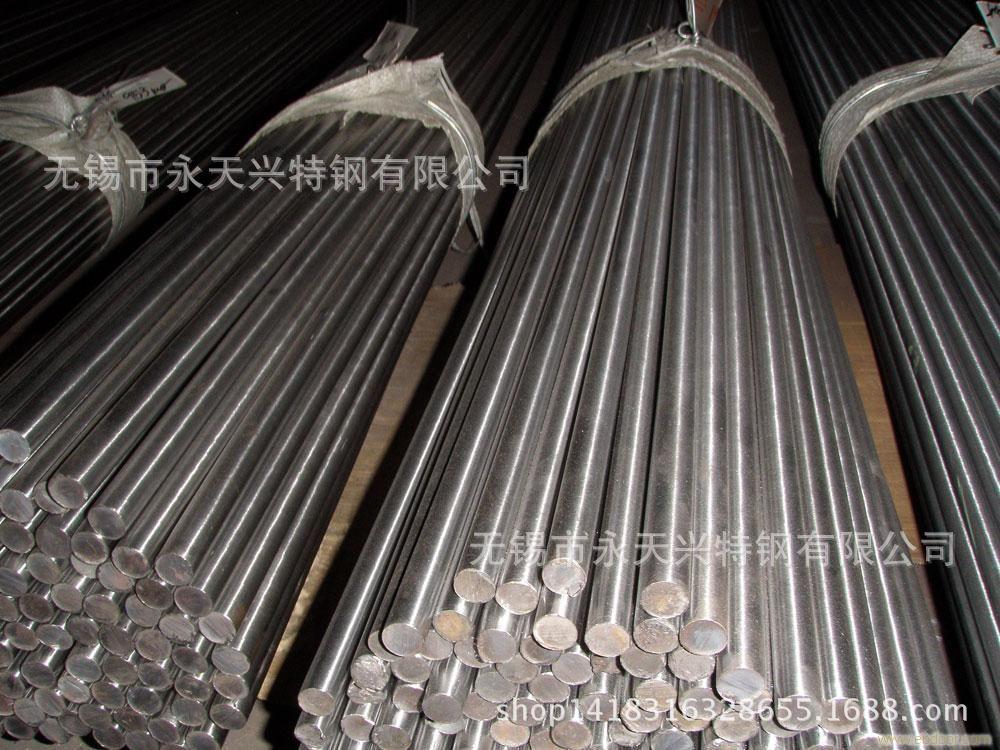 供应 304不锈钢棒 310S、 2Cr13、 2205不锈钢圆钢 市场价