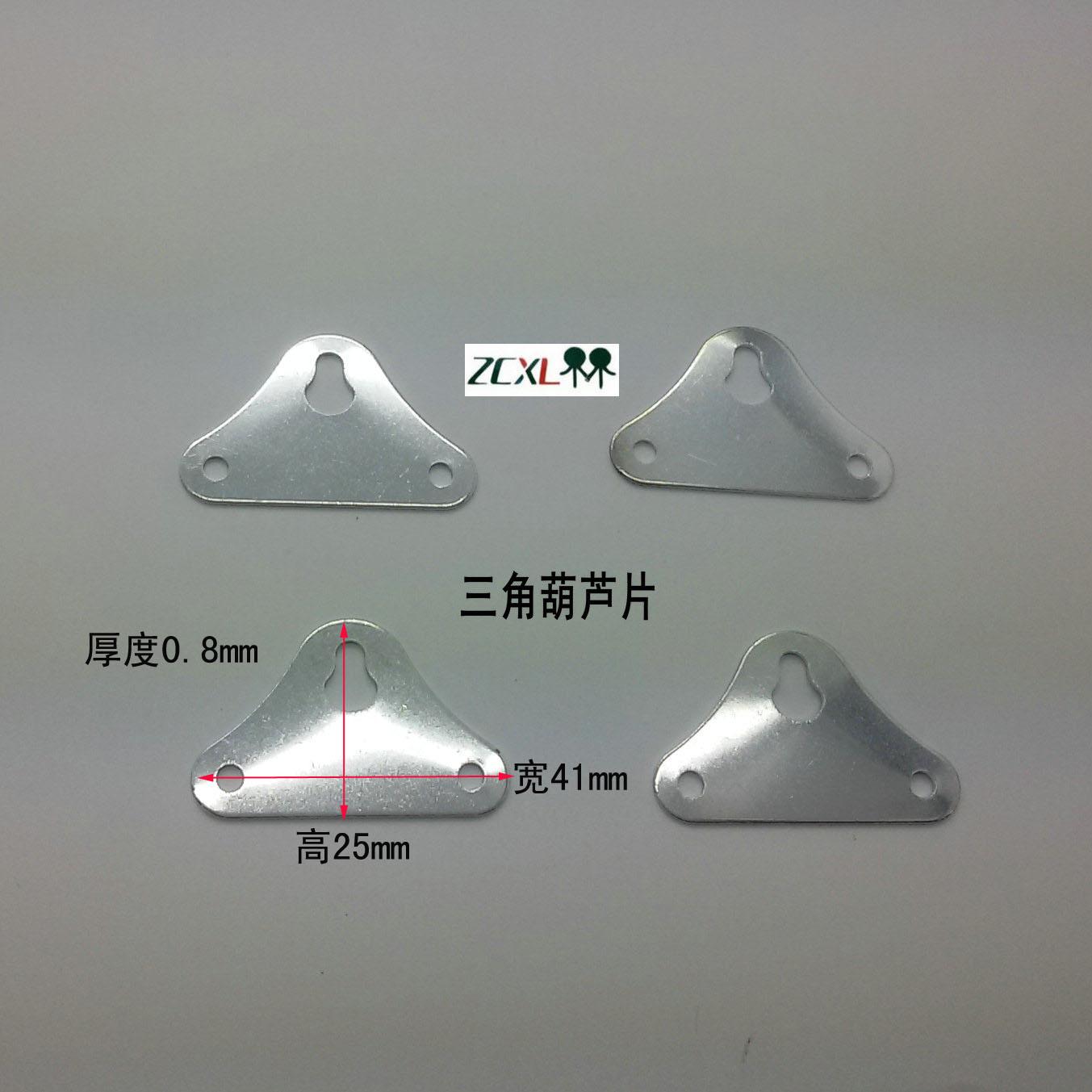 三角型葫芦片3