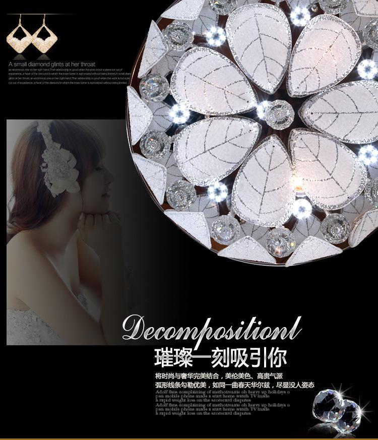 加工定制 遥控式led水晶灯 节能led吸顶灯 21W现代豪华客厅水晶灯