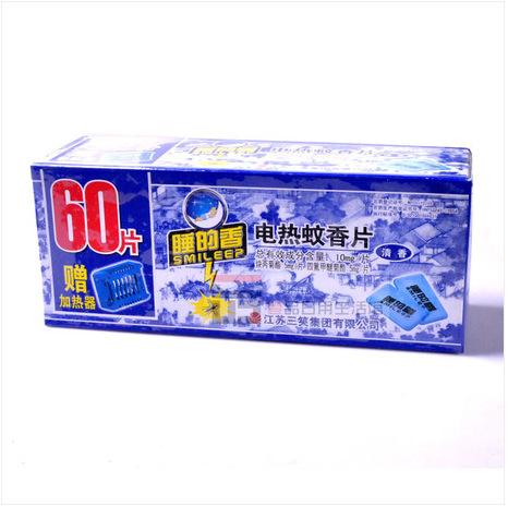 三笑电热睡的香清香蚊香片别墅型60片送加热碧桂园叠加集团图片
