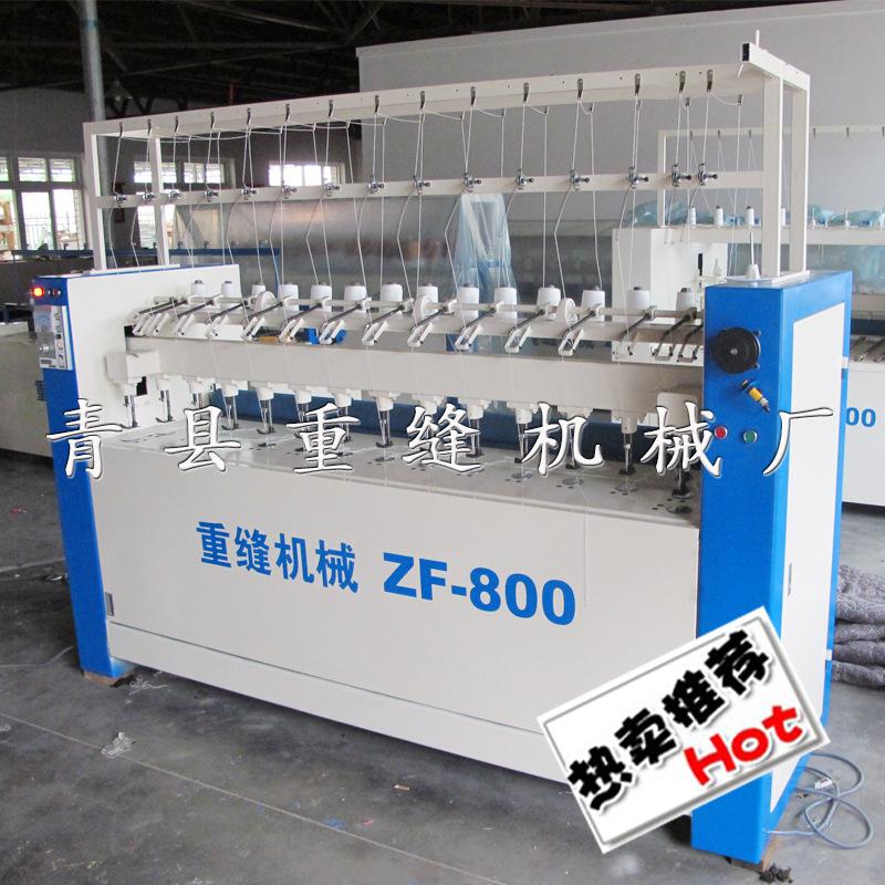 批发优质棉被绗缝机 ZF800-01型号 性价比高 适配性好 制作精良