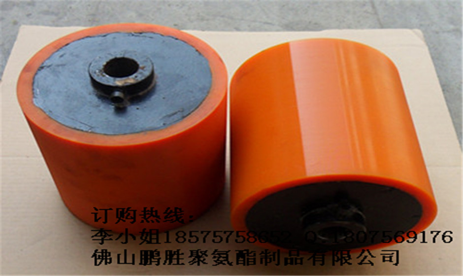 pur cylinder