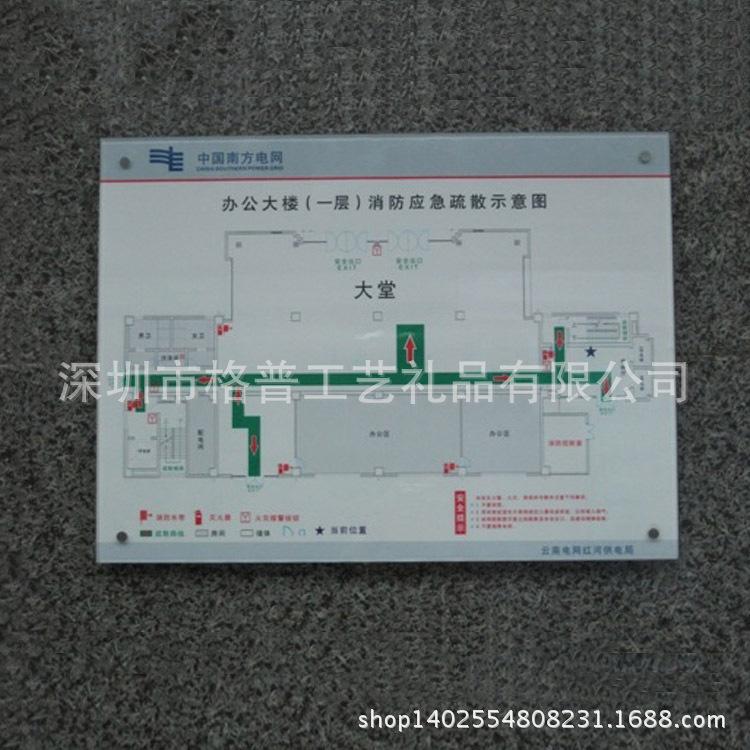 广东深圳逃生示意图指示牌,消防标志牌 楼层分布牌 具体位置标志牌图片