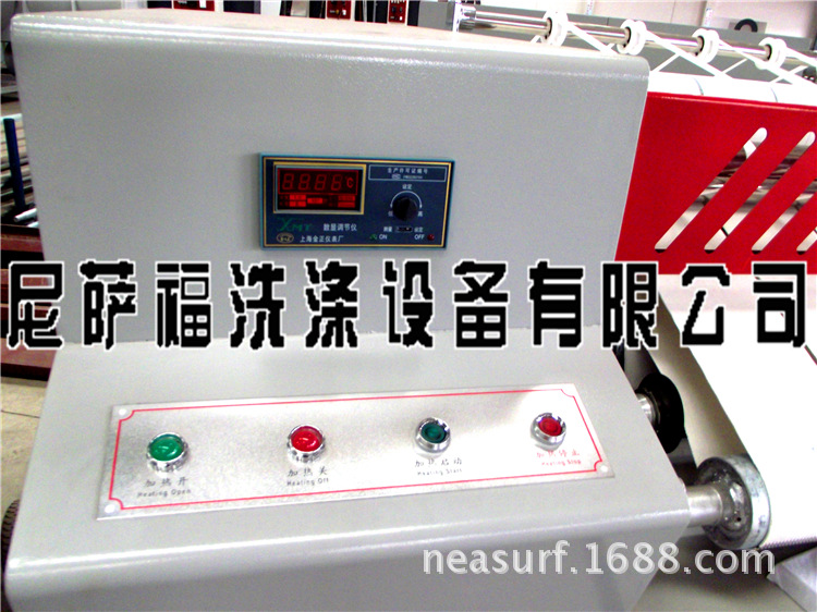 电加热烫平机控制器