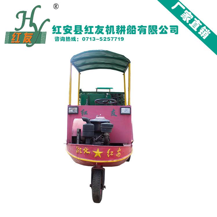 厂家直销 红友HY-18D机耕船 微耕机 农业机械 国家补贴 耕田快