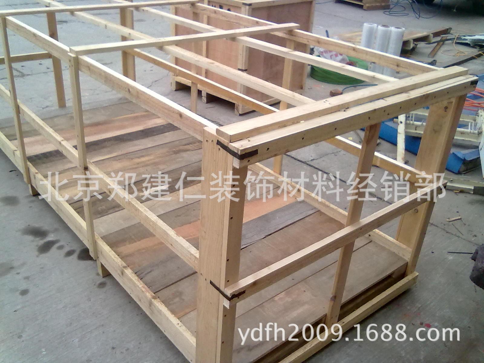 外贸论坛圈                                                                                                                                                                                                        北京大兴区木箱上门安装案例  消防用具出口