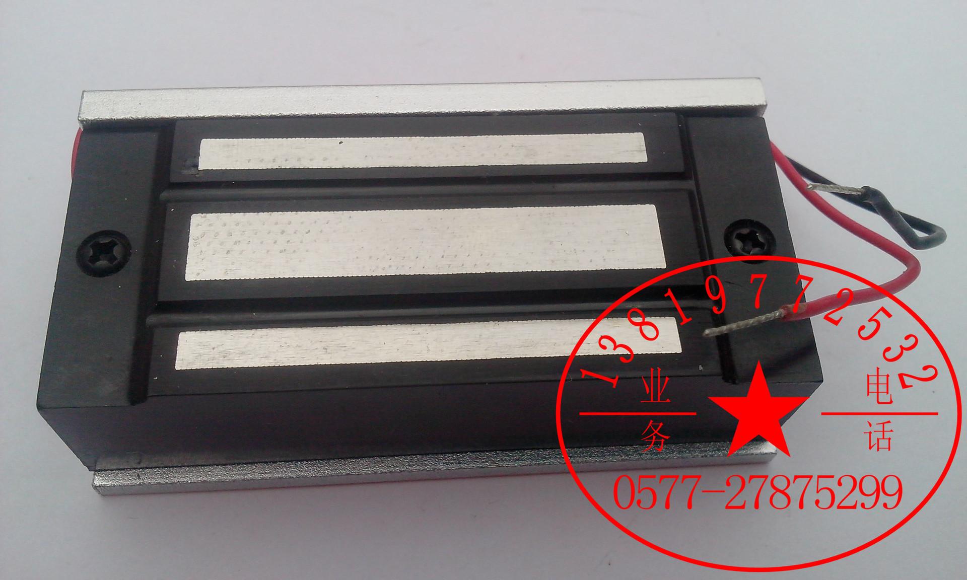 方形吸盘电磁铁80/35/21  吸力80公斤 12V/24VDC  条形吸盘电磁铁