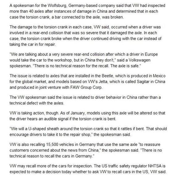 大众集团发言人表示,后轴纵臂断裂是由于中国驾驶者的驾 ...