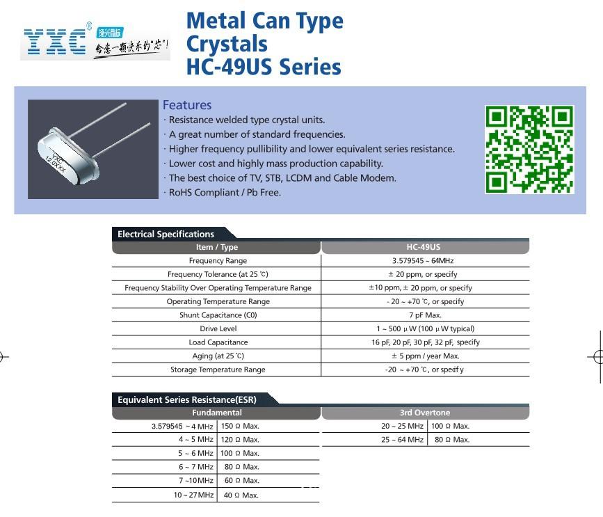 压电晶体 频率元件 型号HC-49US 49S直插型25MHZ等 厂家优势供应