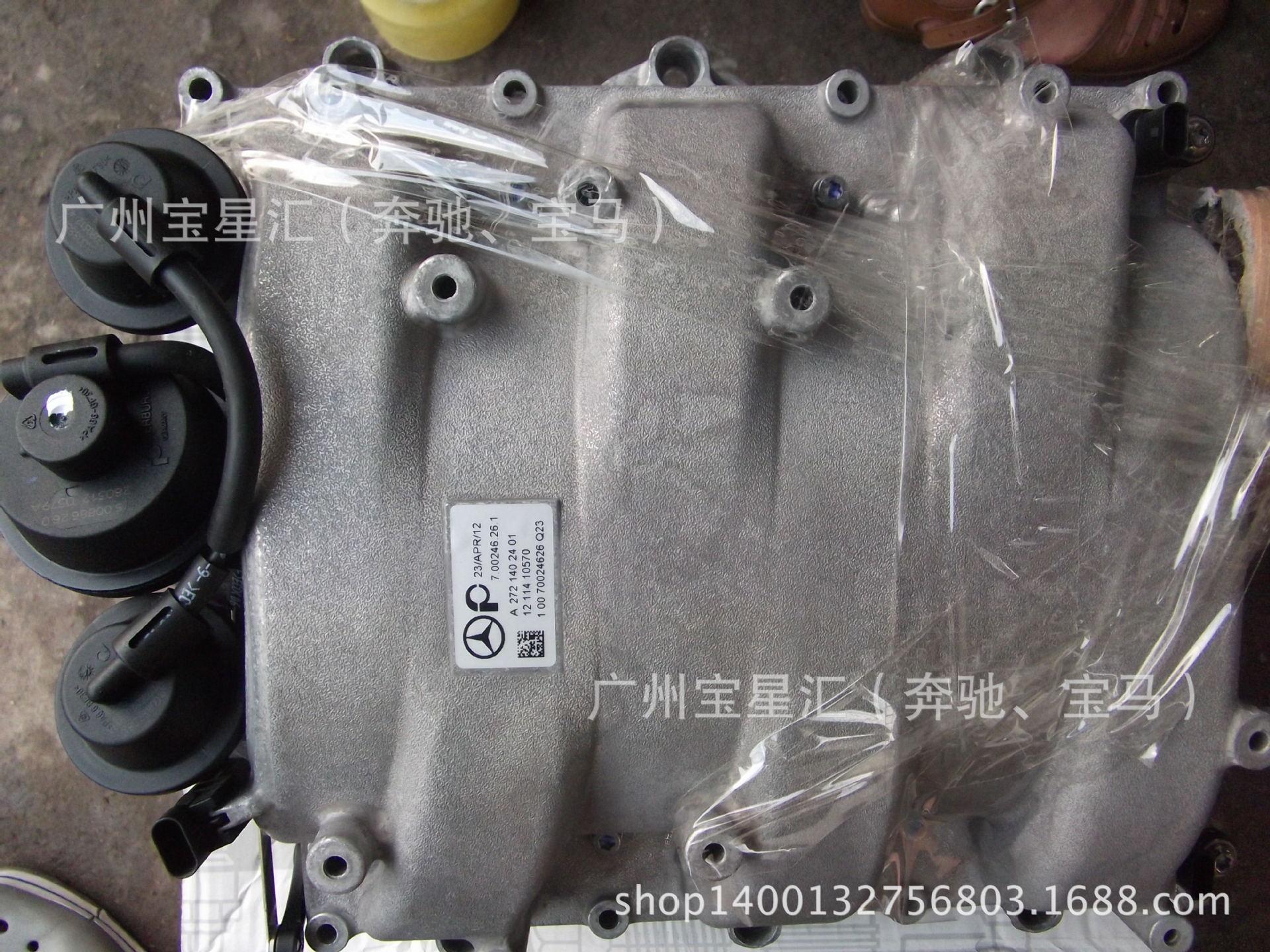 奔驰/ml350/w164/272 /进气歧管图片