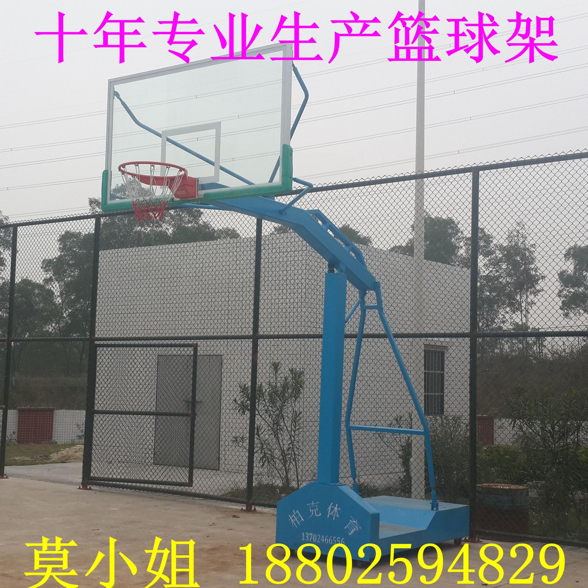 十年专业篮球架生产厂家 珠海移动篮球架生产厂家