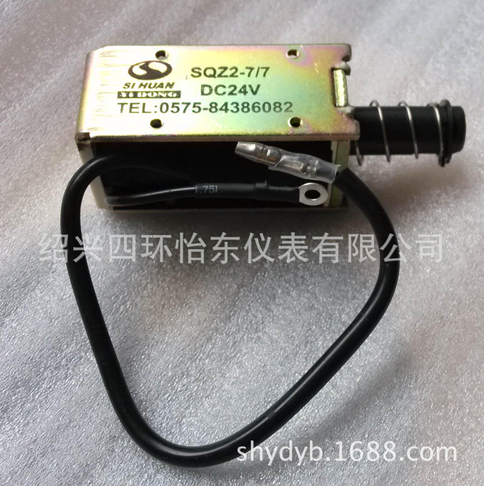 供应推拉式电磁铁|直流电磁铁|牵引电磁铁 中号SQZ2-7-7A