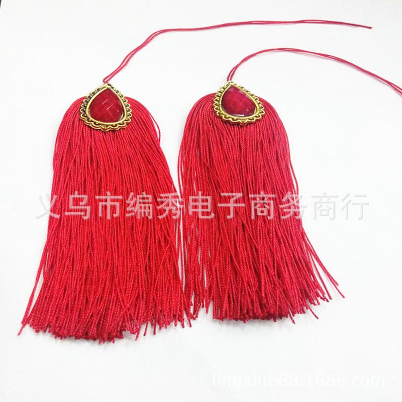 Bao Shisui 3