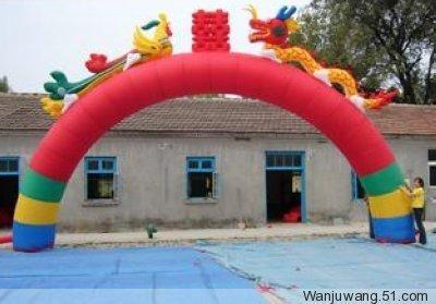 華興氣模廠 龍鳳拱門 彩虹門8米 喜字龍鳳門 充氣半圓龍鳳門