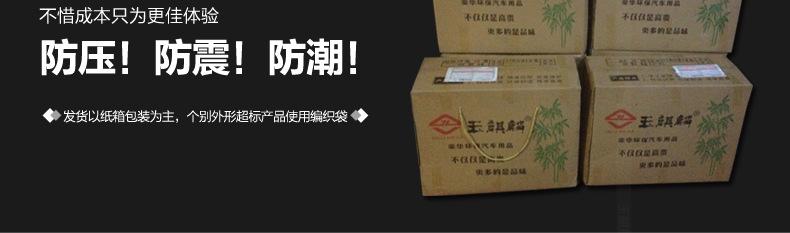 包装图示_02