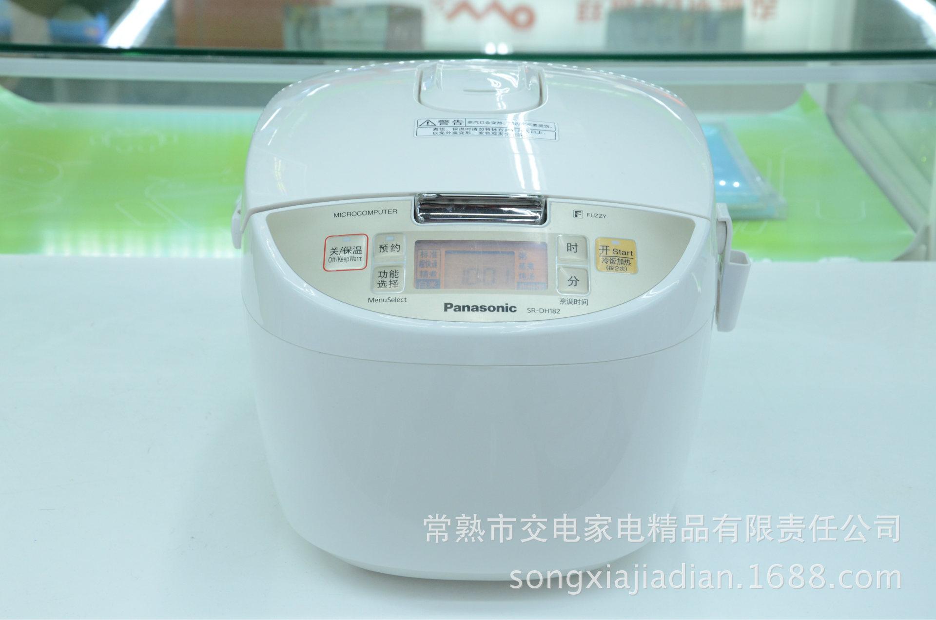 【Panasonic/松下SR-DH182备长图纸锅电k8什么意思炭黑图片