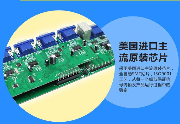 CKL-916B_06