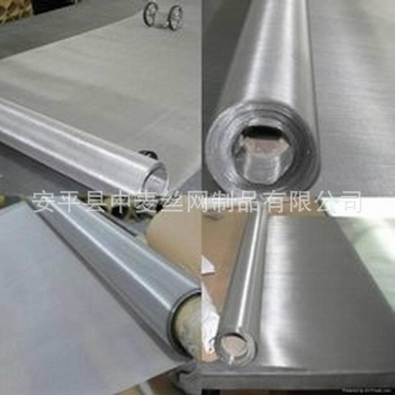 不锈钢印刷网3
