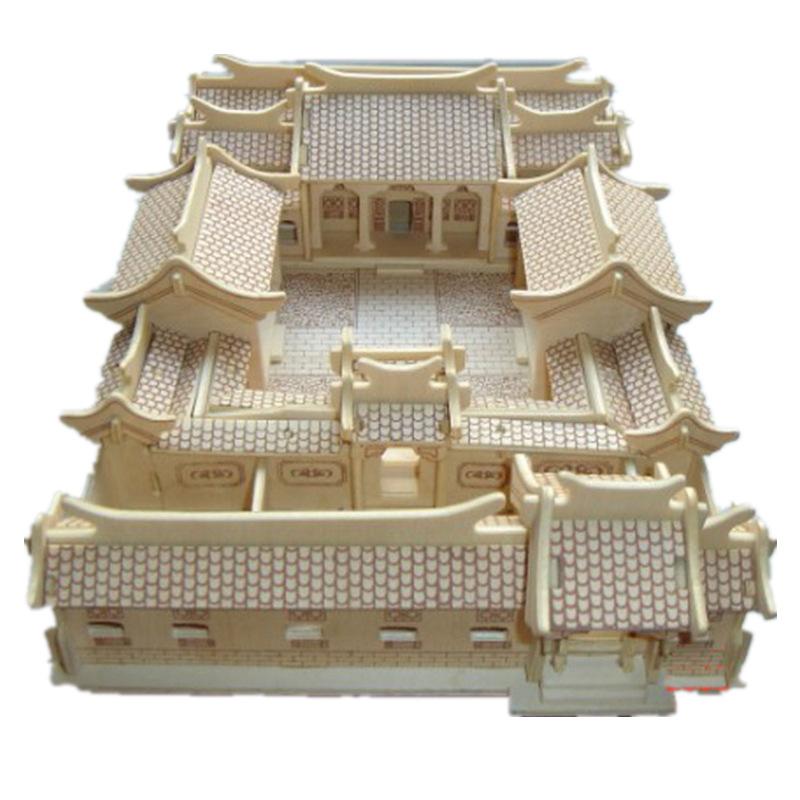 3D立体建筑模型木制拼图拼板儿童成人智力玩具DIY北京四合院