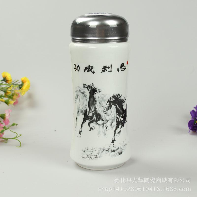 陶瓷保溫杯 馬到成功保溫杯 雙層杯 logo定制 廠家***批發