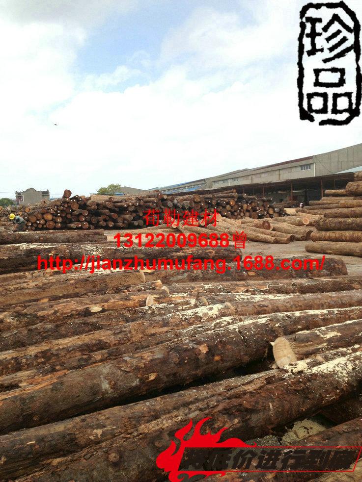 建筑木方0038