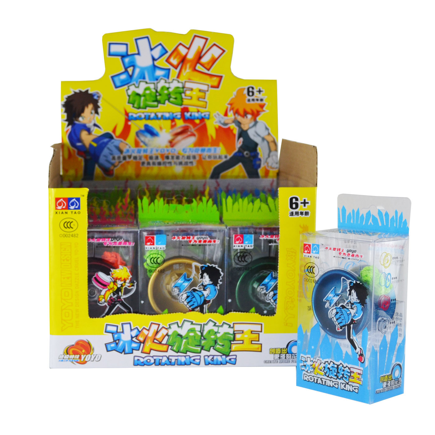 厂家自产自销 YOYO球 火力少年王悠悠球 合金溜溜球批发8616