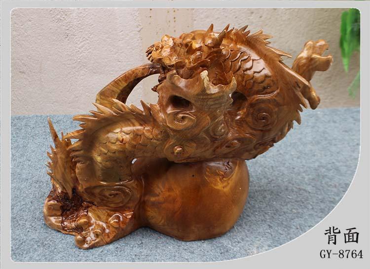 雕龙摆件 创意根雕 根雕工艺品摆件 家居饰品8764 -价格,厂家,图