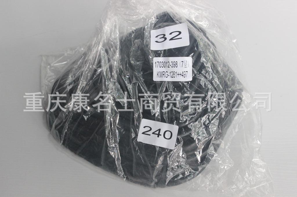 高温硅胶管KMRG-1261++497-防尘套1703012-398-进口硅胶管,黑色钢丝无凸缘无锥内径32变240XH100X-1