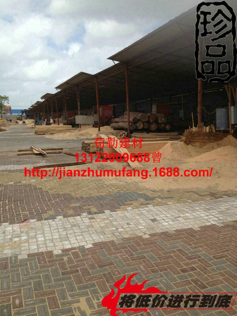 建筑木方0042