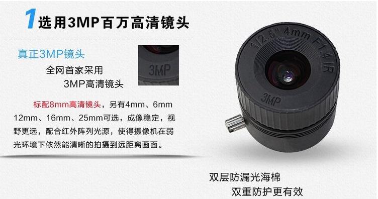 监控摄像机 仿海康网络摄像机 百万高清监控摄像机 夜视红外摄像头点图片