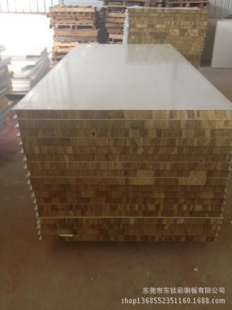 【特价】批量供应岩棉夹芯板 彩钢板