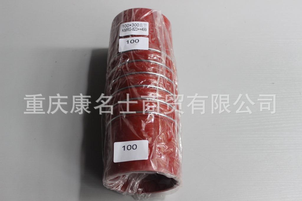 耐磨胶管KMRG-823++499-直管胶管100X300直管-内径100X高温硅胶管,红色钢丝6凸缘5直管内径100XL300XH110X-1