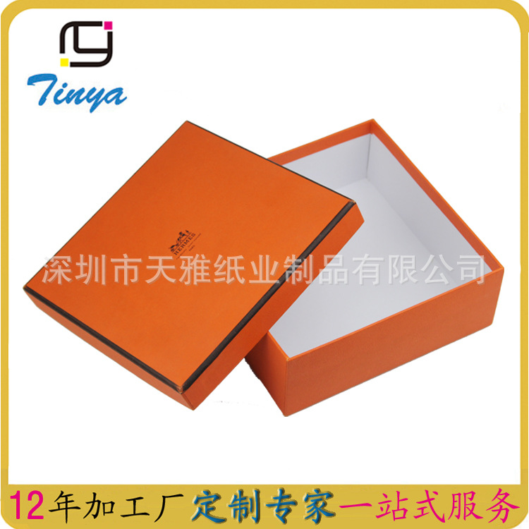 纸盒092-1