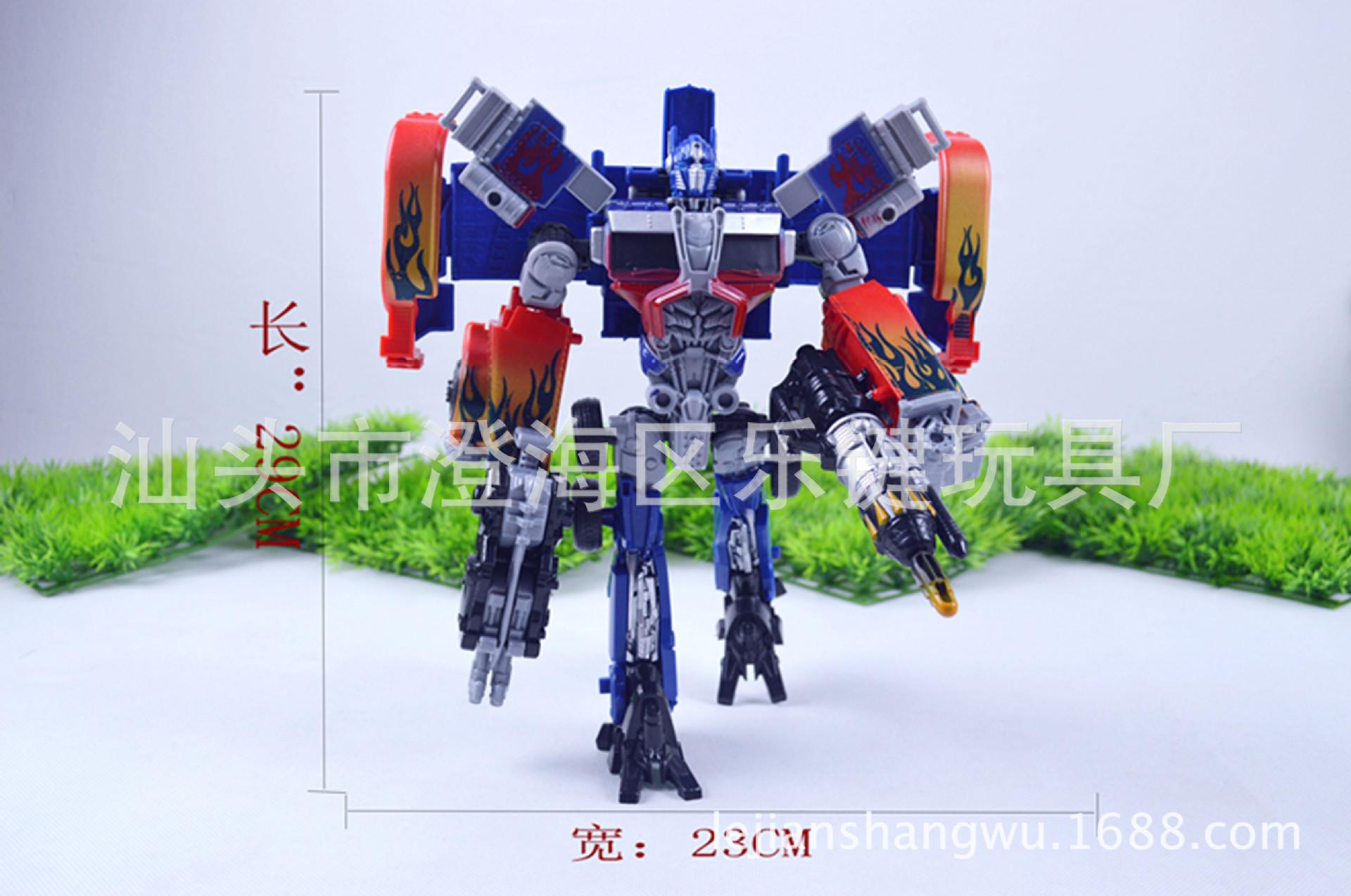 变形金刚之擎天柱汽车机器人英雄变形系列儿童益智变形2款混装